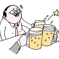 飲み会で乾杯するおっさん