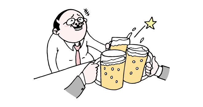 飲み会で乾杯するおっさんのイラスト