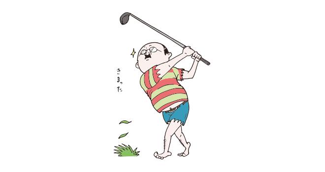 ゴルフするおっさん