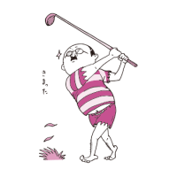 ゴルフするおっさん(ピンク色Ver)