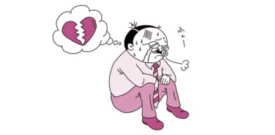 バレンタインチョコを貰えずに落ち込むおっさん(ピンク色Ver)