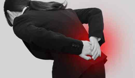 坐骨神経痛の原因は梨状筋症候群かも?簡単にできる治療法を理学療法士がご紹介!