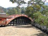 Il ponte Soribashi