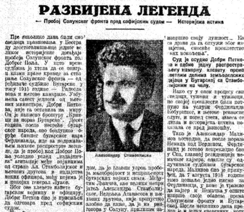 politika 1928 10 17