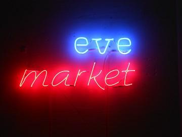 Corinne Fhima, la nouvelle Eve