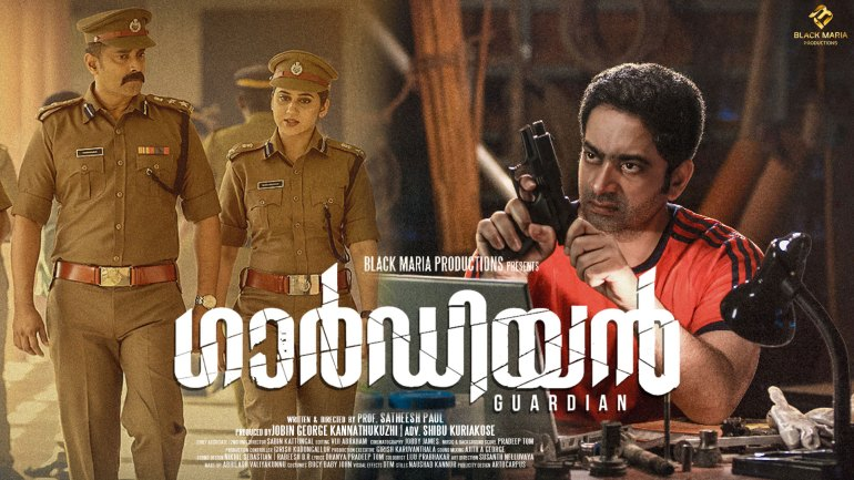 Guardian, Guardian Movie, New Malayalam Movie, Malayalam Movie Poster, Latest Malayalam Film, Malayalam Film, Miya Malayalam Movie, Saiju Kurup Malayalam Movie