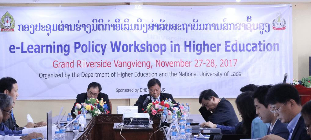 ສູນໄອທີຈັດປະຊຸມ e-Learning Policy Workshop 2017