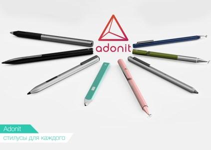 Adonit — стилусы для каждого