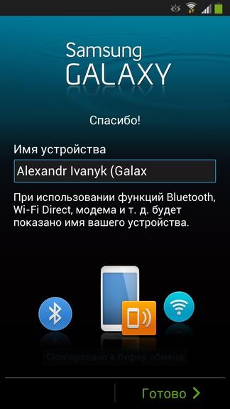 Samsung TouchWiz 048