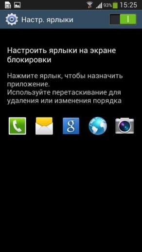 Samsung TouchWiz 061