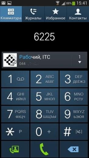 Samsung TouchWiz 089
