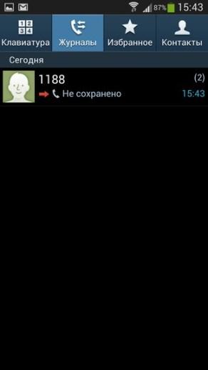 Samsung TouchWiz 094