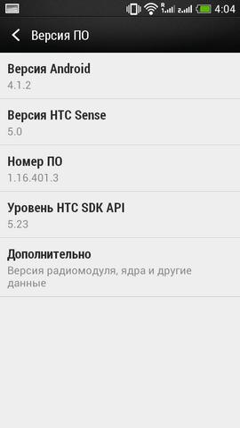 HTC_Desire_600_dual_SIM_s04_26
