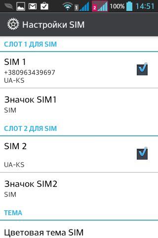 Обзор смартфона LG Optimus L5 Dual SIM