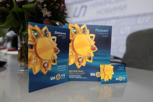 В Украине начинает работу новая услуга цифрового спутникового телевидения UA.TV