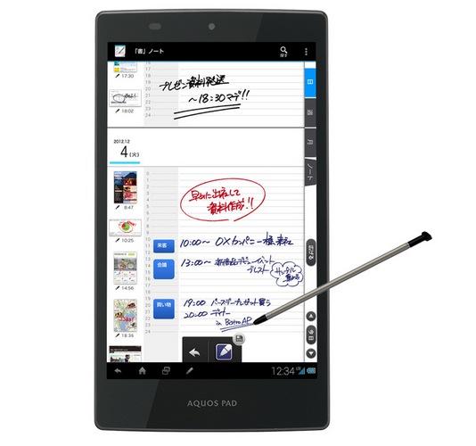 Aquos Pad SHT21: планшет Sharp с дисплем IGZO