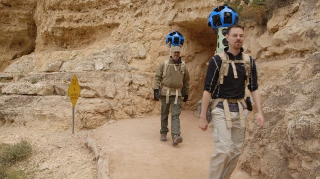 Google Trekker – пешие панорамы Google Street View