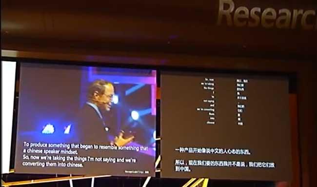 Microsoft показала новую технологию языкового перевода и его трансляции в речь