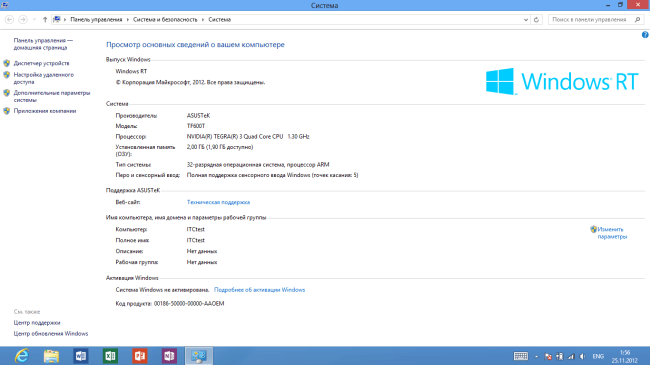 Обзор планшета ASUS VivoTab RT (TF600T)