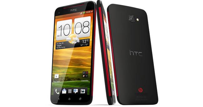 HTC анонсировала международную версию первого Full HD смартфона Butterfly