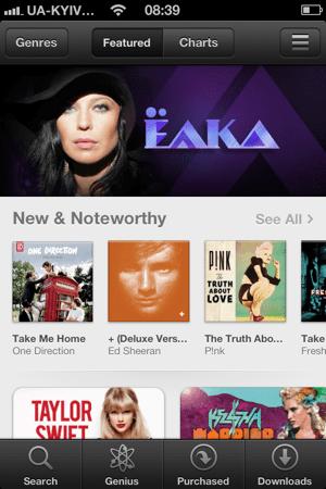 В Украине начал работать магазин музыки Apple iTunes Store