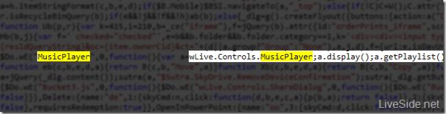 Microsoft добавит функцию музыкального проигрывателя в сервис SkyDrive.com