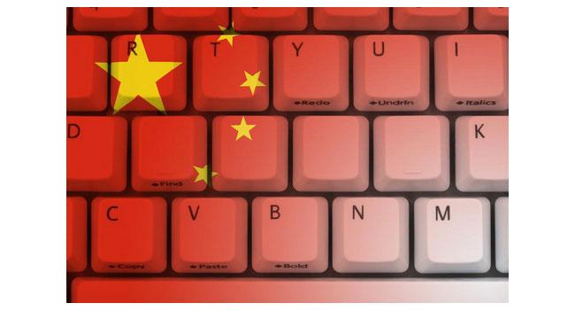 В Китае ужесточены правила доступа к сети интернет