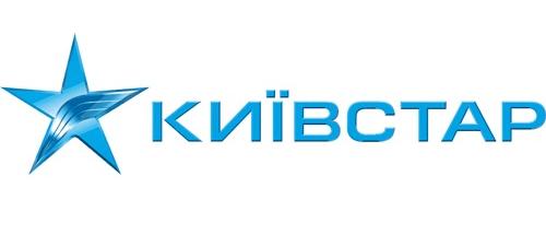 В 3 квартале почти 9 млн пользователей «Киевстара» воспользовались мобильным доступом в интернет