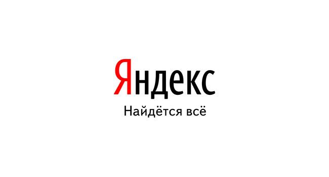 Поиск «Яндекса» стал популярнее поиска Microsoft Bing