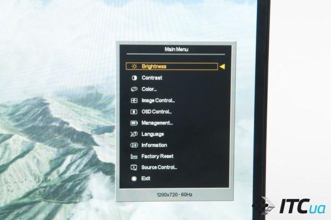 HP_23xi_menu