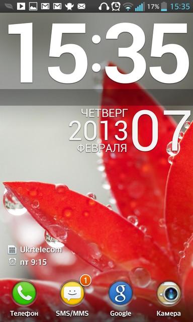 Обзор смартфона LG Optimus G