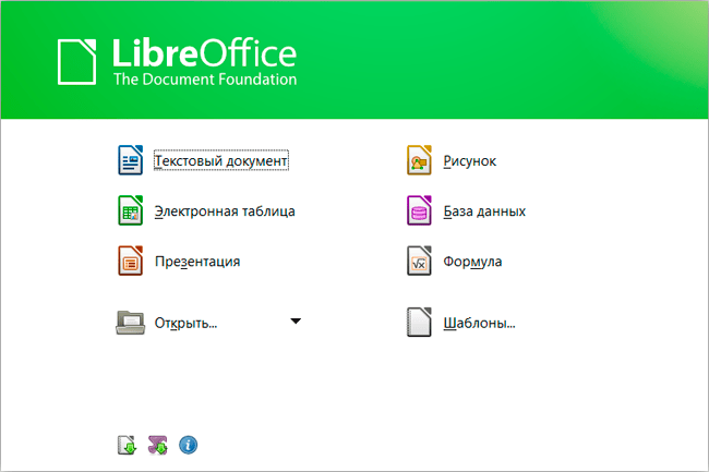 Новинки программного обеспечения: LibreOffice 4.0, XBMC 12, avast! 8.0 beta и др.