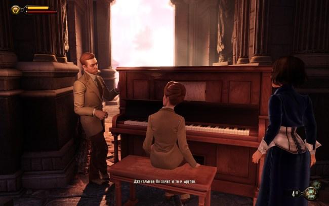 BioShock_Infinite_22