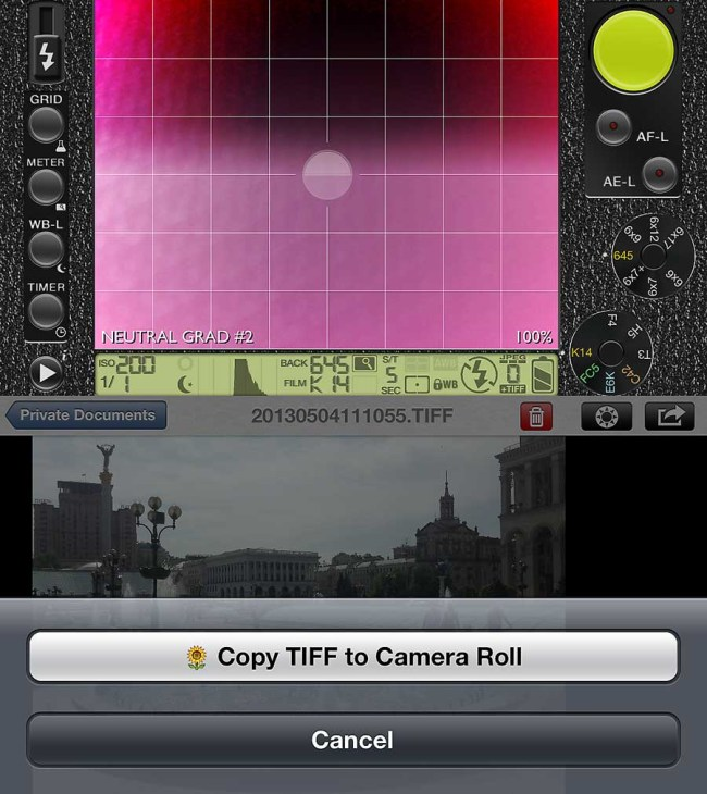 645-PRO-interface