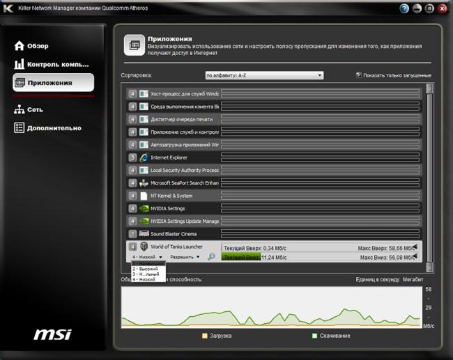 MSI_Z77A-GD65_Gaming_Killer_Network
