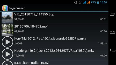 Alcatel OneTouch Scribe HD screenshots 03