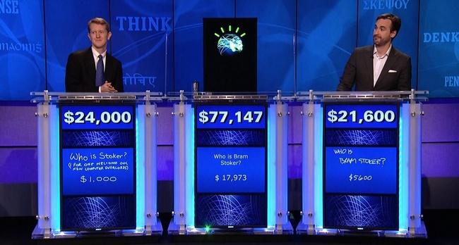 IBM Watson наравне с людьми принимает участие в викторине Jeopardy!