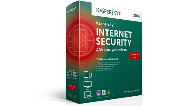 «Лаборатория Касперского» разработала единое защитное решение для всех устройств пользоователя