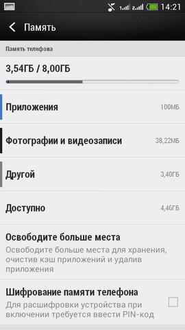 HTC_Desire_600_dual_SIM_s02 (06)