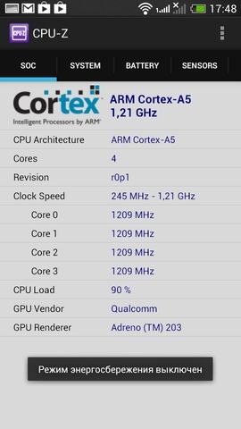 HTC_Desire_600_dual_SIM_s02 (18)
