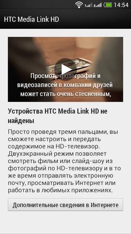 HTC_Desire_600_dual_SIM_s03_15