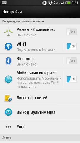 HTC_Desire_600_dual_SIM_s04_04