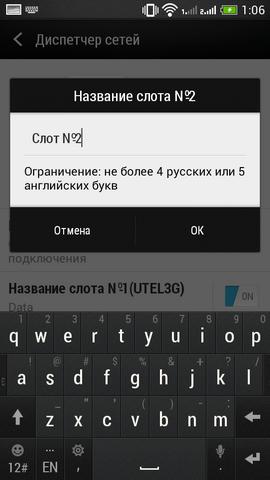 HTC_Desire_600_dual_SIM_s04_06
