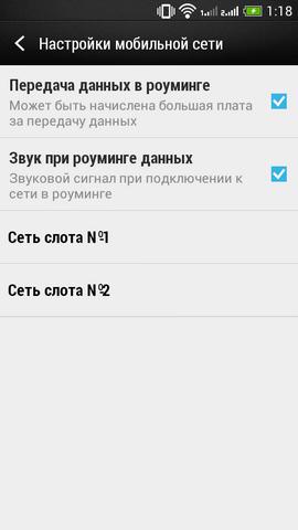 HTC_Desire_600_dual_SIM_s04_08