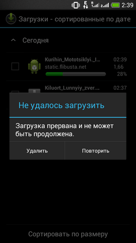 HTC_Desire_600_dual_SIM_s04_17