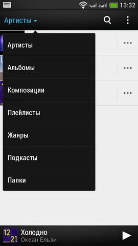 HTC_Desire_600_dual_SIM_s06 (03)