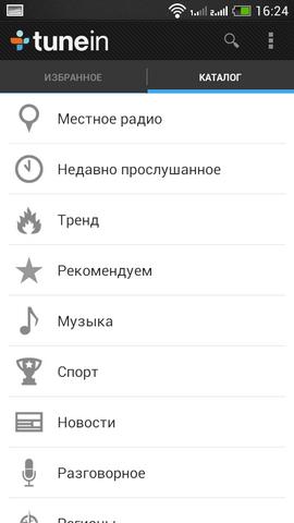 HTC_Desire_600_dual_SIM_s06 (24)