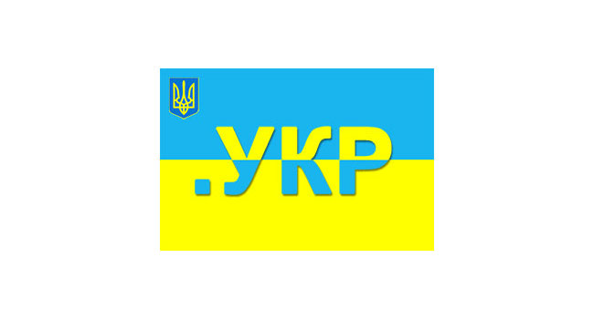 Скоро откроется для регистрации национальный кириллический домен .УКР