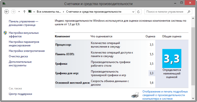 HP_ENVY_x2_scr02