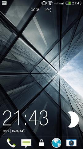 HTC_Desire_600_dual_SIM_s07 (1)